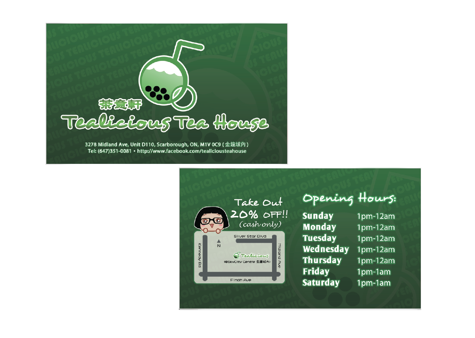 Business card layout design adrian cheung business card layout design magicingreecefo Choice Image